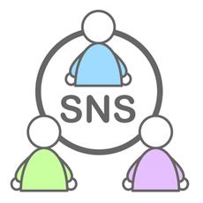 SNS,ソーシャルネットワーク