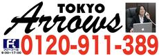 アローズ神戸国際人事労務コンサルティング株式会社