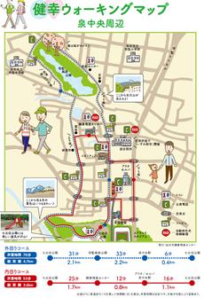 ウォーキングマップでは各地域ごとに、歩いて、見て楽しめる場所を紹介しながら、内回り、外回りのコースをご案内しています。
