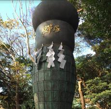 Kamakura, Kanagawa