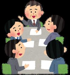 名古屋市、津島市、愛西市、稲沢市、弥富市にて定款変更にお悩みの方はいとう司法書士事務所までお気軽にご相談ください。