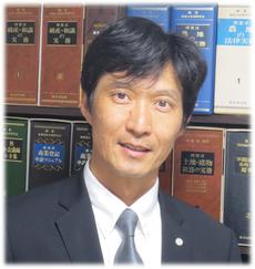司法書士行政書士松田裕成