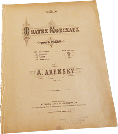 Грёзы, Аренский, ноты для фортепиано
