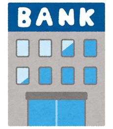 コインチェック振込み方法 入金