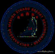 Marina Strand Resort - Haus 14