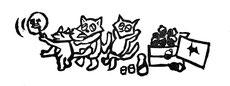 小松神社の狐