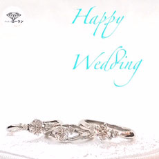 BRAIDAL(婚約指輪・結婚指輪)