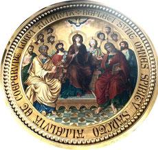 Pfingsten; Heiliger Geist; Firmung