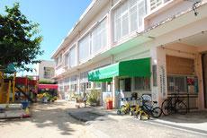 石垣公民館に併設されているみやとり幼稚園。1968年に建設され、今年で築48年になる(18日午後)