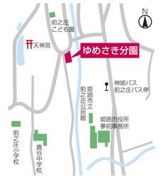 いちかわ園ゆめさき分園アクセスマップ(略図)