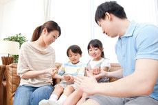 親が仲良し夫婦だと子どもは豊かに育つ
