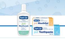 八戸 歯科 ドライマウス 口の渇き シェーグレン症候群 保湿 口腔ケア