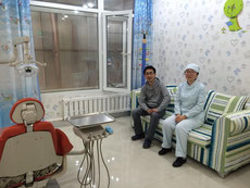 永井歯科医院 茨木市 海外視察 中国 瀋陽 奥新全民口腔医院