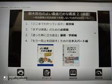 総入れ歯 茨木市 永井歯科医院 令和3年度