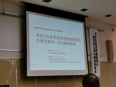 高度管理医療機器 茨木市 永井歯科医院 令和2年度