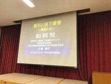 在宅歯科 茨木市 永井歯科医院 平成30年度