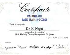 インプラントトレーニングコース(4か月コース) 修了証