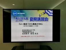 入れ歯 茨木市 永井歯科医院 松風認定入れ歯専門医