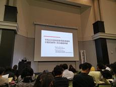 高度管理医療機器等に関する継続研修 茨木市 永井歯科医院 令和元年度