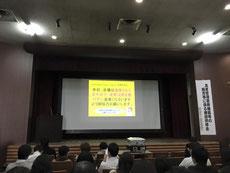 平成27年度 高度管理医療機器等の継続研修 永井歯科医院 茨木市