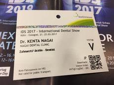 IDS2017 永井歯科医院 茨木市