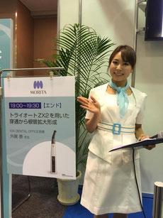 根管拡大セミナー 受講 茨木市 永井歯科医院 平成29年度