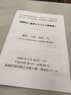 コロナ対策 永井歯科医院 茨木市
