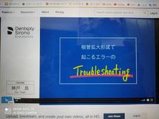 茨木市 根管治療 永井歯科医院 令和3年度研修実績