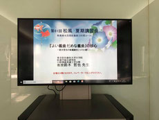 入れ歯セミナー 修了 茨木市 永井歯科医院 平成30年度 夏期講習会