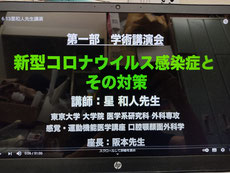 コロナ対策 茨木市 永井歯科医院 令和3年度 感染対策