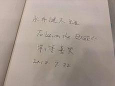 根管治療 茨木市 永井歯科医院 平成30年度