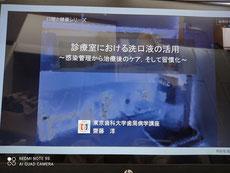 口腔ケア 茨木市 永井歯科医院 令和3年度