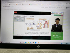 歯周病 茨木市 永井歯科医院 令和2年度 研修実績