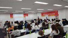 インプラントメインテナンスセミナー 受講・修了 茨木市 永井歯科医院 平成28年度
