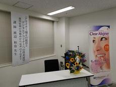 マウスピース矯正 茨木市 永井歯科医院 クリアライナー