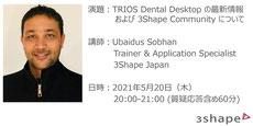 デジタル歯科 茨木市 永井歯科医院 令和3年度