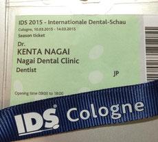 IDS 2015 永井歯科医院 茨木市