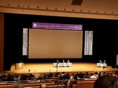 日本口腔インプラント学会 第49回学術大会 参加