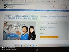 インプラント周囲炎 茨木市 永井歯科医院 令和3年度