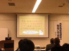 高度管理医療機器等の継続研修 茨木市 永井歯科医院 平成30年度