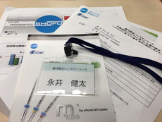 歯内療法ハンズオンコース2016受講・修了 永井歯科医院 茨木市