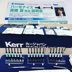 審美歯科 ダイレクトボンディング 茨木市 永井歯科医院