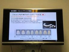 CAD/CAM 研修 茨木市 永井歯科医院 平成30年度