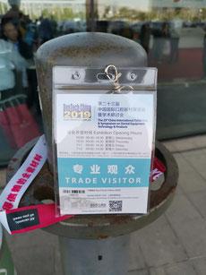 上海デンタルショー2019 参加 茨木市 永井健太