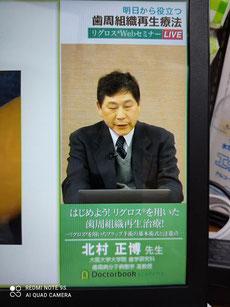 リグロス 茨木市 永井歯科医院 令和3年度 スタッフ研修