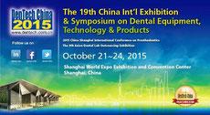 上海デンタルショー 2015 永井歯科医院 茨木市