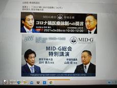 厚生労働省 茨木市 永井歯科医院 令和3年度