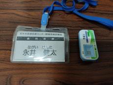 休日歯科診療 茨木市 永井歯科医院 令和3年度