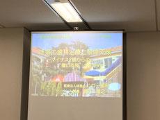 妊婦歯科治療トレーニング 茨木市 永井歯科医院