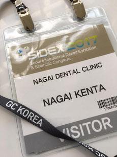 SIDEX2017 国際学会出席 茨木市 永井歯科医院